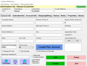 cash register express software